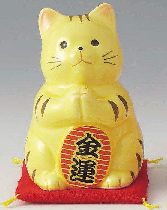 両手を合わせて祈願成就! 陶器製 風水金運招き猫 黄色 高さ9cm まねきねこ Feng Shui Beckoning Cat Maneki Neko