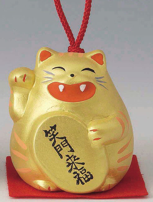 笑う門には福来る! 陶器製 笑門来福の風水招き猫 右手(右前脚)上げ 金色 高さ5.5cm まねきねこ Feng Shui Beckoning Cat Maneki Neko