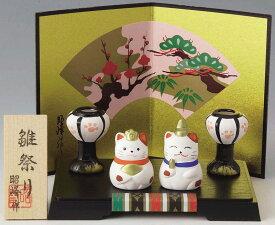 陶器製 四季物語り・季節の行事 3月、弥生の置物 ネコの雛祭り 楽しいひなまつり 猫型雛人形 仲睦まじいねこのお殿様とお姫様です! 〈まねきねこのひなにんぎょう ひな人形〉