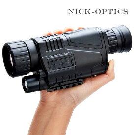 光学デジタル ナイトビジョン ナイトスコープ IR 赤外線 200m ミリタリー 単眼鏡 望遠鏡 スコープ 暗視カメラ ビデオ