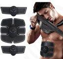 腹筋トレーニング シックスパッド リモコン 電池式 男女兼用 無線 フィットネスマシン ウエスト ダイエット 成功実績…