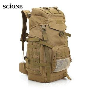 バックパック 60L scione【カーキ】キャンプ リュックサック ミリタリー 大容量 防水 迷彩 ハイキング 屋外 バッグ