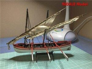 ダブルマスト 漁船 全体リブ帆船 1/50スケール 船 帆船 ボート 木製 模型 モデルキット プラモデル キット 組み立て式