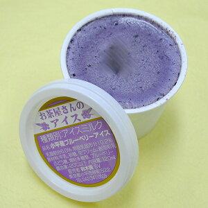 J.COM ご当地ショッピング NHK めざせグルメスターで紹介されました。お茶屋さんの小平産 ブルーベリー アイスクリーム ブルーベリーアイス 120ml