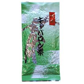 ギャバロン茶 リーフ 100g メール便 送料無料 茶葉 だけで作られた r-アミノ酪酸(GABA) を豊富に含んだ お茶です。GABA リラックス 健康茶【和敬清寂 鈴木園】