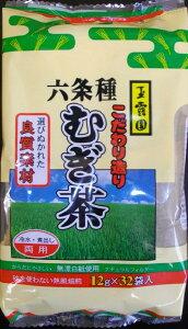 玉露園の国産六条種麦茶32パック東京都 小平市【狭山茶問屋 鈴木園】