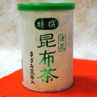 Special seaweed tea 100 g tokusen-konbucha Tokyo Kodaira city