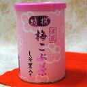 Tokusen umekobucha