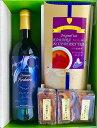 Wine blueberrytea