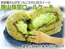 Sayama rollcake 01