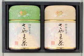 狭山茶 お茶 茶葉 送料無料 ギフト プレゼント 日本茶 狭山 茶 煎茶 GH30-1 残暑見舞い 内祝 出産