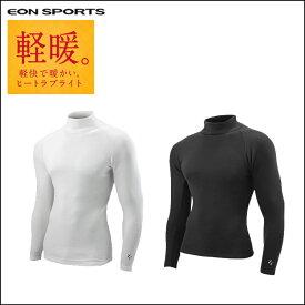 【EON SPORTS/イオンスポーツ】ZEROFIT ゼロフィット HEAT RUB ヒートラブ ライトロングスリーブモックネック「軽暖。」男女兼用冬季限定 インナー