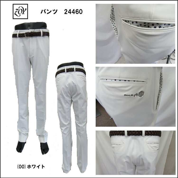 【送料無料】【ZOY/ゾーイ】メンズ パンツ24460