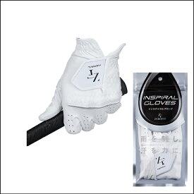 【ネコポス対応】【EONSPORTS/イオンスポーツ】インスパイラルグローブisg glove