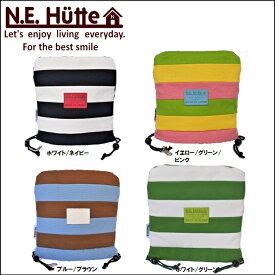 【N.E.Hutte/エヌイー ヒュッテ】アイアンカバー ヘッドカバー 日本製帆布キャンバスシリーズ