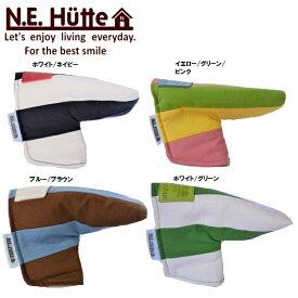 【N.E.Hutte/エヌイー ヒュッテ】パターカバー ヘッドカバー 日本製帆布キャンバスシリーズ