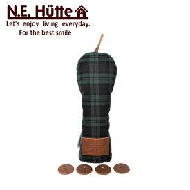 【N.E.Hutte/エヌイー ヒュッテ】ユーティリティーカバー ヘッドカバー 日本製グリーンチェック