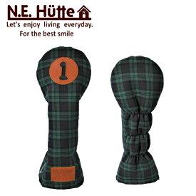 【N.E.Hutte/エヌイー ヒュッテ】ドライバーカバー ヘッドカバー 日本製グリーンチェック