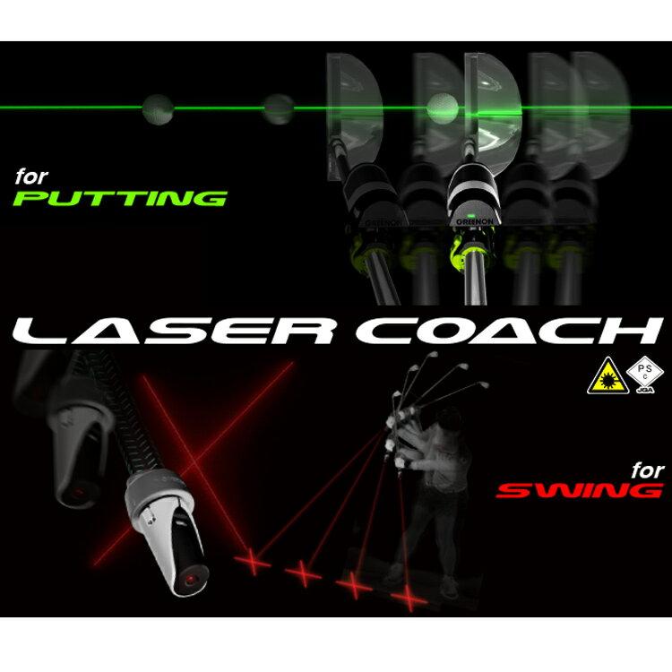 【送料無料】【MASA/マサ】グリーンオン レーザーコーチ パッティング GreenOn LASER COACH PUTTHINGパター練習器具レーザー光【g-jisc6802】