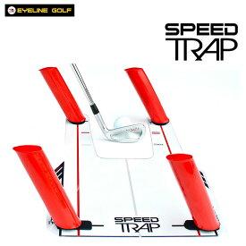 【ASAHIGOLF/朝日ゴルフ】 EYELINE GOLF アイラインゴルフELG-ST01Speed Trap(スピードトラップ)