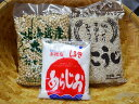 【06月01日(木)以降のお届け】手作り味噌セット(麦味噌)/5キロ出来上がり