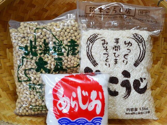 【01月31日(木)以降のお届け】手作り味噌セット(米味噌)/5キロ出来上がり