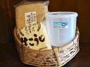 【08月24日(木)以降のお届け】【2回目以降の方はこちら】容器付お試しセット/手作り味噌2キロ出来上がり