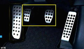 『ロードスター』 純正 ND5RC アルミペダル (MT用) ブレーキペダル&クラッチペダル パーツ マツダ純正部品 アクセルペダル ブレーキペダル スポーツペダル Roadster オプション アクセサリー 用品