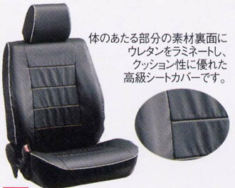 Miraculous Escudo Seat Leather Like Cover Black Side Airbags Fitted Car Suzuki Genuine Vitara Parts Td54 Td94 Part Genuine Suzuki Suzuki Genuine Suzuki Parts Dailytribune Chair Design For Home Dailytribuneorg