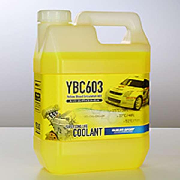 yraw009 エンジン冷却液 YBC603 2L ZZEL01 エブリイ 汎用 モンスタースポーツ スズキスポーツ
