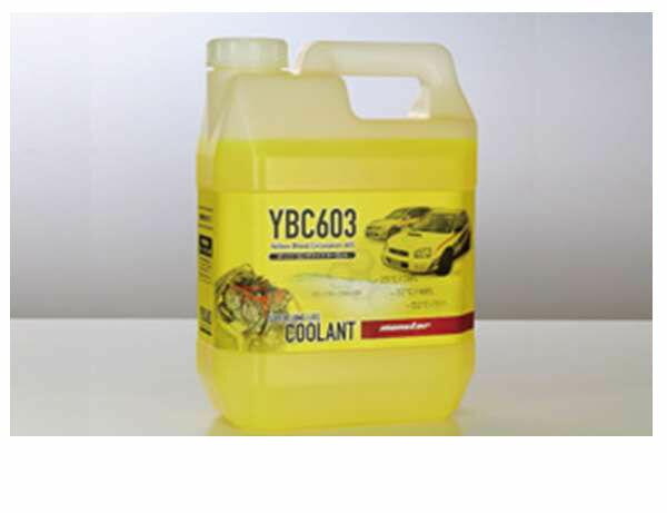 rmog017-1 エンジン冷却液 YBC603 1L ZZEL00 MRワゴン 汎用 モンスタースポーツ スズキスポーツ