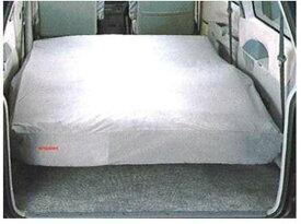 『デリカスペースギア』 純正 PD6 リラックスベッドクッション パーツ 三菱純正部品 車中泊 DELICA オプション アクセサリー 用品