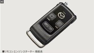 Mazda Remote Start >> Cx 8 Parts Mazda Genuine Parts Radio Engine Start Remote Start Wireless Option Accessories Article Only As For The Pure Kg2p Remote Control Engine