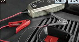 『Cクラス(セダン、ステーションワゴン)』 純正 DBA DAA LDA CBA バッテリーチャージャー パーツ ベンツ純正部品 オプション アクセサリー 用品