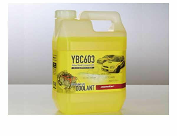 エンジン冷却液 YBC603 2L ZZEL01 ソリオ 汎用 モンスタースポーツ スズキスポーツ