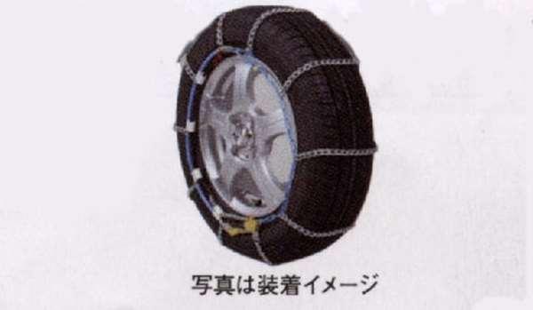 『アウトランダー』 純正 GG2W タイヤチェーン パーツ 三菱純正部品 outlander オプション アクセサリー 用品
