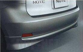 『ノート』 純正 E11 ZE11 NE1 リヤアンダープロテクター パーツ 日産純正部品 NOTE オプション アクセサリー 用品