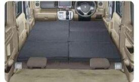 『エブリイワゴン』 純正 DA17W ベッドクッション パーツ スズキ純正部品 車中泊 every オプション アクセサリー 用品