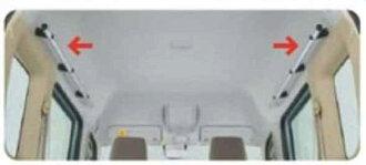 정품 DA17W 멀티 루프 바 (사이드) 파트 스즈키 순정 부품 차 막대기 every 옵션 액세서리 용품