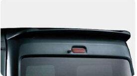 『エブリイワゴン』 純正 DA17W ルーフエンドスポイラー(ハイルーフ用) パーツ スズキ純正部品 ルーフスポイラー リアスポイラー every オプション アクセサリー 用品