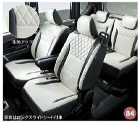 『タント』 純正 la650s la660s プレミアムシートカバー(ホワイト) パーツ ダイハツ純正部品 座席カバー 汚れ シート保護 オプション アクセサリー 用品