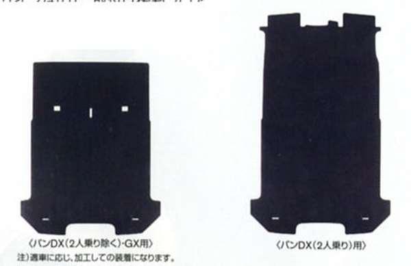 『NV200バネット』 純正 VM20 M20 ラゲッジマット(TPO製) PEWC1 パーツ 日産純正部品 ラゲージマット 荷室マット 滑り止め オプション アクセサリー 用品