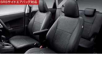 Ractis,ractis 皮革狀座位涵蓋豐田純正配件 [ncp120 ncp125 nsp120] 部分真正豐田豐田真正豐田配件可供選擇座位覆蓋