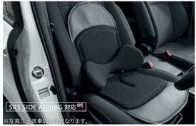 『シエンタ』 純正 NHP170G NSP170G NCP175G NSP170G ランバーサポートクッション(汎用タイプ) パーツ トヨタ純正部品 腰痛 ジャストフィット クッション オプション アクセサリー 用品
