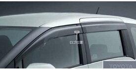 『シエンタ』 純正 NHP170G NSP170G NCP175G NSP170G サイドバイザー(RVワイドタイプ) パーツ トヨタ純正部品 ドアバイザー 雨よけ 雨除け オプション アクセサリー 用品