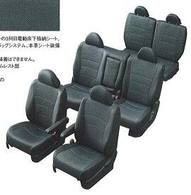 『オデッセイ』 純正 RB1 RB2 シートカバー(革調) パーツ ホンダ純正部品 座席カバー 汚れ シート保護 odyssey オプション アクセサリー 用品
