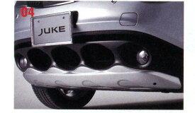 『ジューク』 純正 YF15 フロントアンダーカバー パーツ 日産純正部品 JUKE オプション アクセサリー 用品