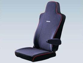 『ギガ』 純正 2PG-CYL77C-VX-〜 シートカバー (スタンダード)1座 パーツ いすゞ純正部品 座席カバー 汚れ シート保護 オプション アクセサリー 用品