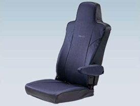 『ギガ』 純正 2PG-CYL77C-VX-〜 シートカバー (ビニールレザー)1座 パーツ いすゞ純正部品 座席カバー 汚れ シート保護 オプション アクセサリー 用品