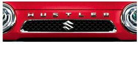 『ハスラー』 純正 MR31S フロントエンブレム(HUSTLER) パーツ スズキ純正部品 hustler オプション アクセサリー 用品 99000-99097-H01